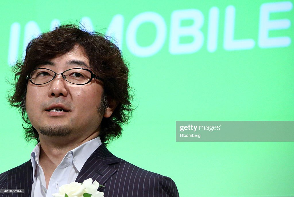 <a gi-track='captionPersonalityLinkClicked' href=/galleries/search?phrase=Akira+Morikawa&family=editorial&specificpeople=6894864 ng-click='$event.stopPropagation()'>Akira Morikawa</a>, chief executive officer of Line Corp., makes a speech at the IT Japan 2014 hosted by Nikkei Business Publications Inc. in Tokyo, Japan, on Friday, July 4, 2014. Line, a mobile messaging application operator, is working with Nomura Holdings Inc. and Morgan Stanley to prepare for an initial public offering as soon as November, people with knowledge of the matter said on June 3. Photographer: Tomohiro Ohsumi/Bloomberg via Getty Images