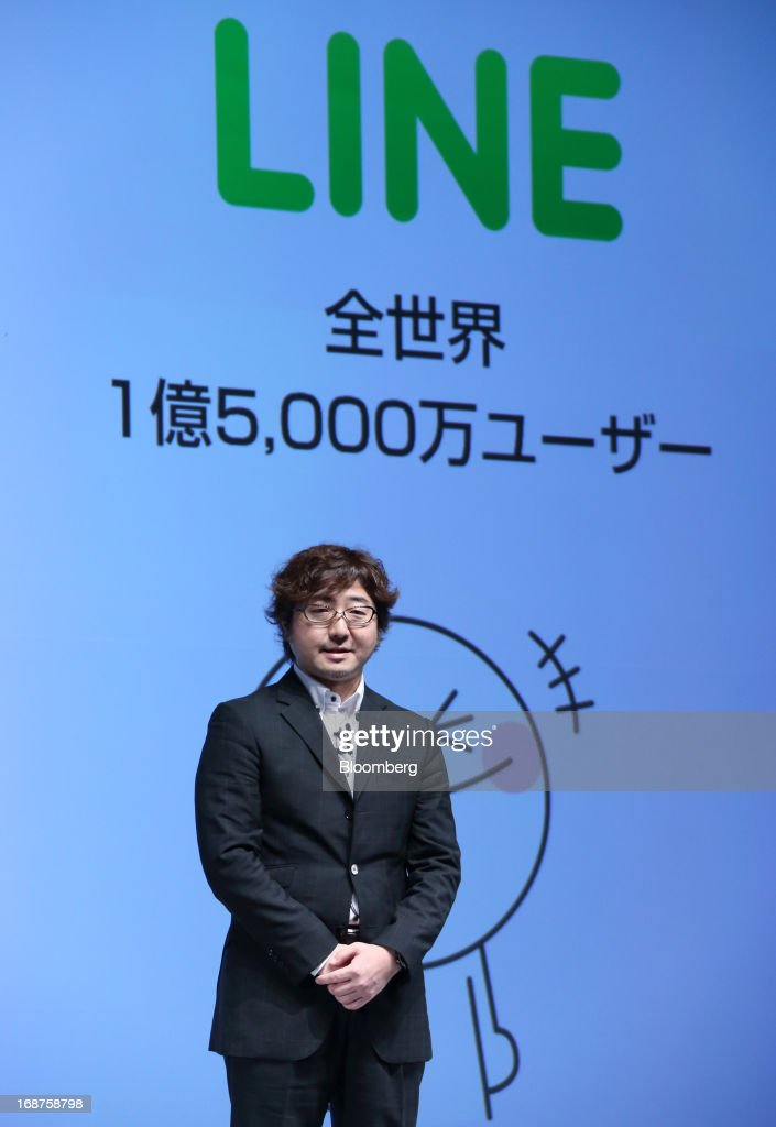 <a gi-track='captionPersonalityLinkClicked' href=/galleries/search?phrase=Akira+Morikawa&family=editorial&specificpeople=6894864 ng-click='$event.stopPropagation()'>Akira Morikawa</a>, president of Line Corp., speaks during an unveiling of NTT DoCoMo Inc's new smartphones in Tokyo, Japan, on Wednesday, May 15, 2013. NTT DoCoMo is Japan's biggest mobile-phone company. Photographer: Tomohiro Ohsumi/Bloomberg via Getty Images