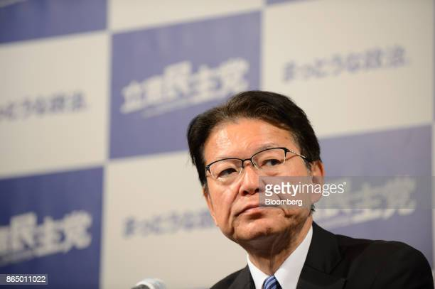 Akira Nagatsuma deputy chairman of the Constitutional Democratic Party of Japan pauses at the partys election headquarters in Tokyo Japan on Sunday...