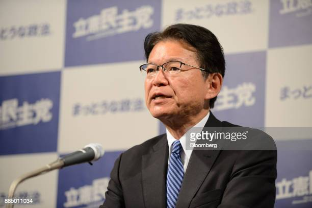 Akira Nagatsuma deputy chairman of the Constitutional Democratic Party of Japan speaks at the partys election headquarters in Tokyo Japan on Sunday...