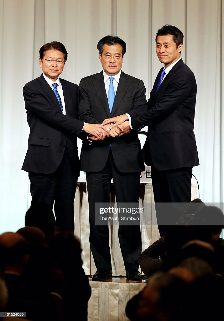Akira Nagatsuma, <a gi-track='captionPersonalityLinkClicked' href=/galleries/search?phrase=Katsuya+Okada&family=editorial&specificpeople=226520 ng-click='$event.stopPropagation()'>Katsuya Okada</a> and <a gi-track='captionPersonalityLinkClicked' href=/galleries/search?phrase=Goshi+Hosono&family=editorial&specificpeople=7721605 ng-click='$event.stopPropagation()'>Goshi Hosono</a> pose for photographs during a Democratic Party of Japan Presidential Candidate Debate on January 13, 2015 in Fukuoka, Japan. The election was made necessary when Banri Kaieda stepped down as DPJ president after failing to win a seat in the Lower House election. Local assembly members, non-lawmaker party members and its supporters as well as diet members will vote in on Janaury 18.