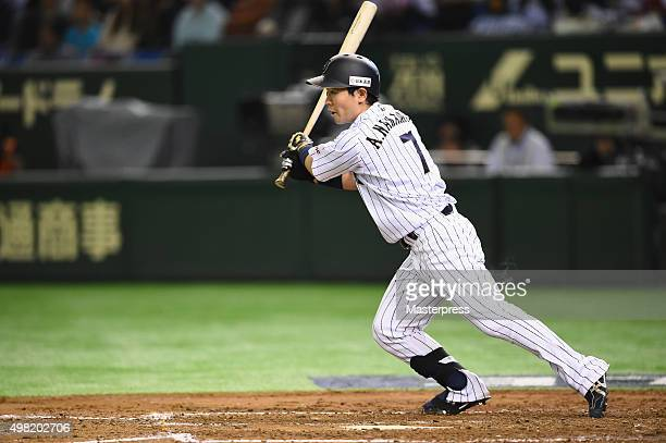 Akira Nakamura of Japan hits a single in the bottom half of the fifth inning during the WBSC Premier 12 third place play off match between Japan and...
