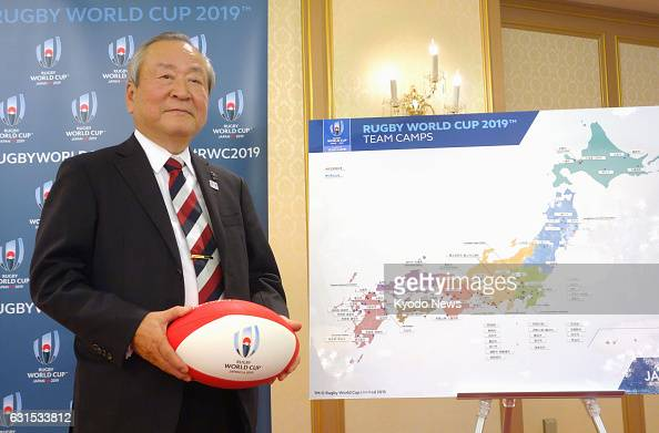 Akira Shimazu chief executive of the organizing committee for the 2019 Rugby World Cup in Japan poses in a press conference in Tokyo on Jan 11 2017 A...