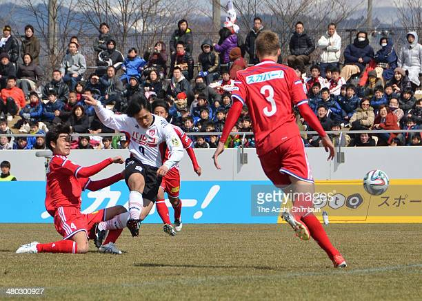 Akira Takase of Grulla Morioka scores his team's first goal during the JLeague third division match between Grulla Morioka and JLeague U22 Selection...