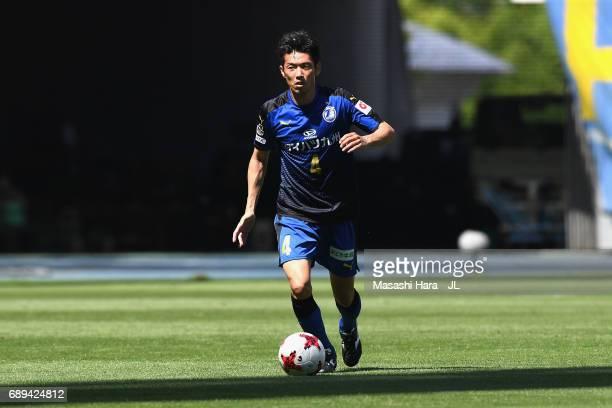 Akira Takeuchi of Oita Trinita in action during the JLeague J2 match between Oita Trinita and Fagiano Okayama at Oita Bank Dome on May 28 2017 in...