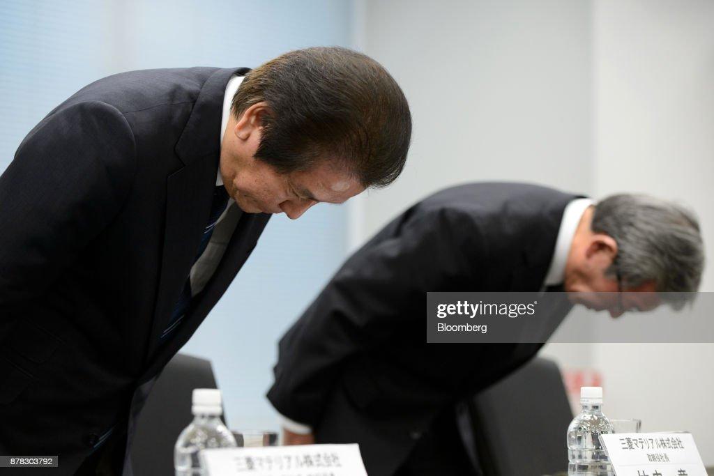 Mitsubishi Materials Corp. President Akira Takeuchi News Conference