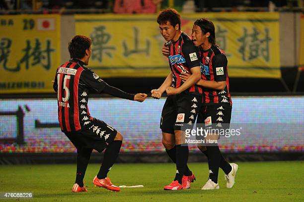 Akito Fukumori of Consadole Sapporo celebrates the first goal during the JLeague second division match between JEF United Chiba and Consadole Sapporo...