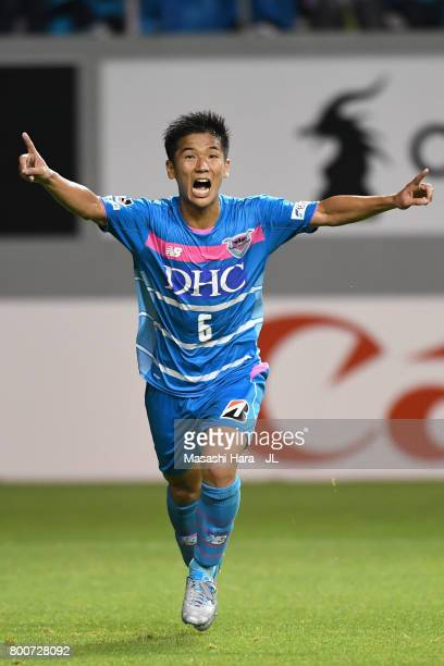 Akito Fukuta of Sagan Tosu celebrates scoring his side's second goal during the JLeague J1 match between Sagan Tosu and Urawa Red Diamonds at Best...
