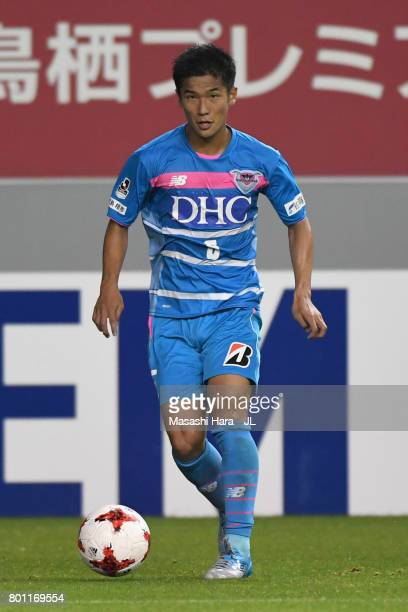 Akito Fukuta of Sagan Tosu in action during the JLeague J1 match between Sagan Tosu and Urawa Red Diamonds at Best Amenity Stadium on June 25 2017 in...