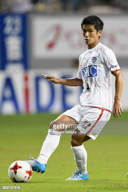 Akito Fukuta of Sagan Tosu in action during the JLeague J1 match between Sagan Tosu and Omiya Ardija at Best Amenity Stadium on August 19 2017 in...