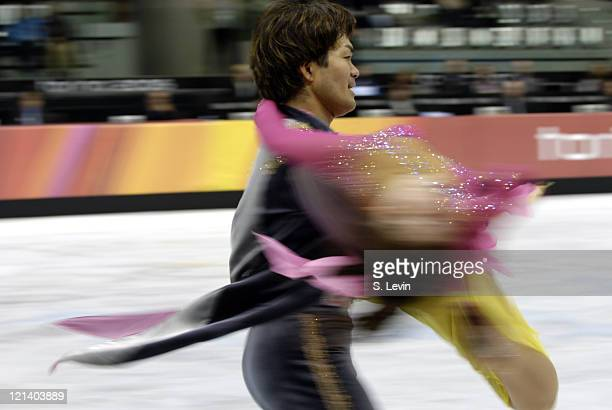 Akiyki Kido and Nozomi Watanabe of Japan during the Ice Dancing Free Skate Program at the 2006 Olympic Games at the Palavela in Torino Italy on...