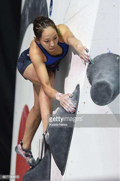 Akiyo Noguchi of Japan competes in the women's bouldering final at the IFSC Climbing World Championships in Paris on Sept 18 2016 Noguchi finished...