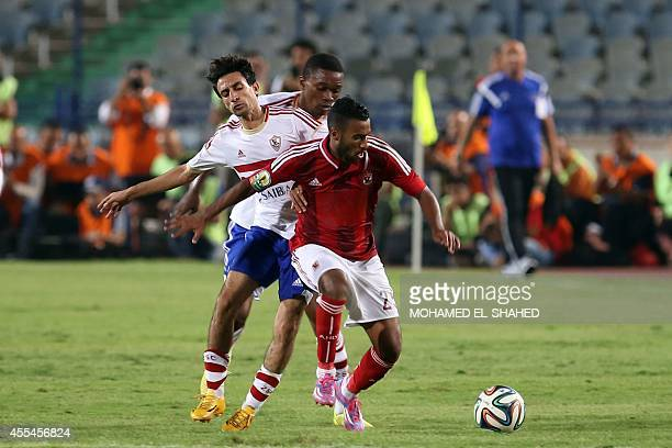 Al Ahly's player Hossam Ashour runs for the ball during the Egyptian Super Cup football match between Al Ahly and Zamalek at the Cairo International...