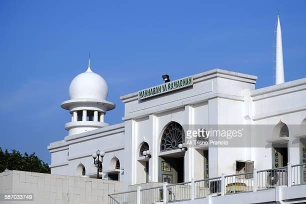 Al Azhar Mosquein South Jakarta