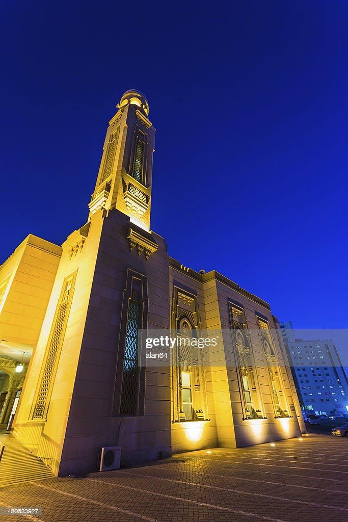 Mosquée d'Al Noor de Sharjah, de nuit : Photo