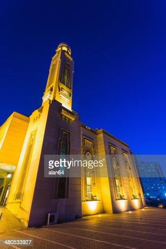 Al Noor Moschee in Schardscha bei Nacht : Stock-Foto