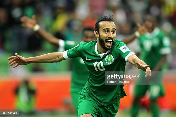 Al Sahlawi Mohammed of Saudi Arabia celebrates after scoring a goal during the 2015 Asian Cup match between DPR Korea and Saudi Arabia at AAMI Park...