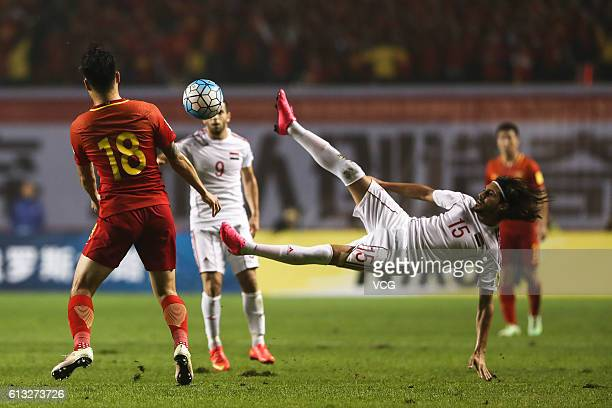 XI'AN CHINA OCTOBER 06 Alaa Al Shbli of Syria shoots during the 2018 World Cup qualifying group A match between China and Syria at Shanxi Stadium on...