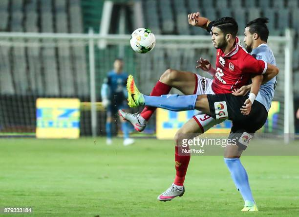 Alahly's Walid Azaro Fight For the ball with AlDakhlia player Ahmed Saber during the Egypt Primer League Fixtures 6 Match Between AlAhly and...