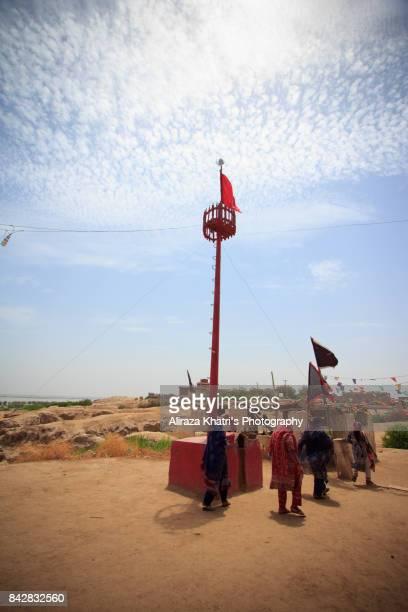 Alam as flag or sign Muharam