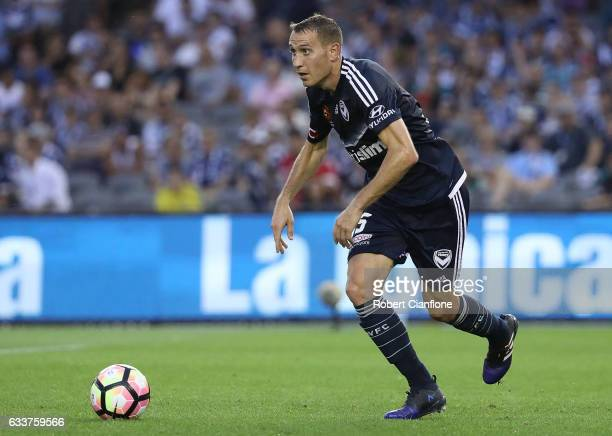 Alan Baro of the Victory controls the ball during the round 18 ALeague match between Melbourne Victory and Melbourne City FC at Etihad Stadium on...