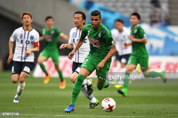 Alan Pinheiro of Tokyo Verdy in action during the JLeague J2 match between Tokyo Verdy and Yokohama FC at Ajinomoto Stadium on May 7 2017 in Chofu...