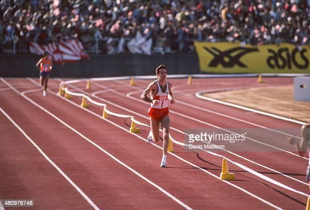 Alberto Salazar of the USA nears the finish line of the 1983 Fukuoka International Marathon held on December 3 1983 in Fukuoka Japan Salazar placed...