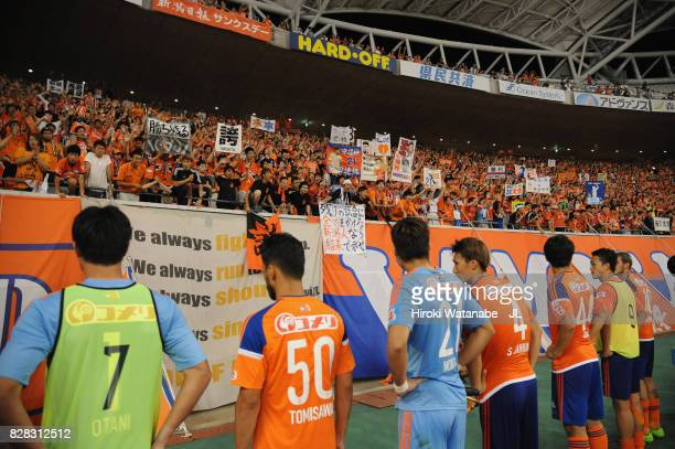 Albirex Niigata players face with angry fans after their 02 defeat in the JLeague J1 match between Albirex Niigata and Kawasaki Frontale at Denka Big...
