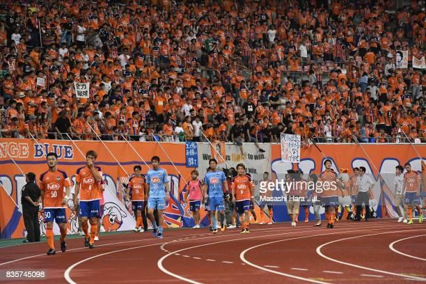 Albirex Niigata players show dejection after their 12 defeat in the JLeague J1 match between Albirex Niigata and Vegalta Sendai at Denka Big Swan...
