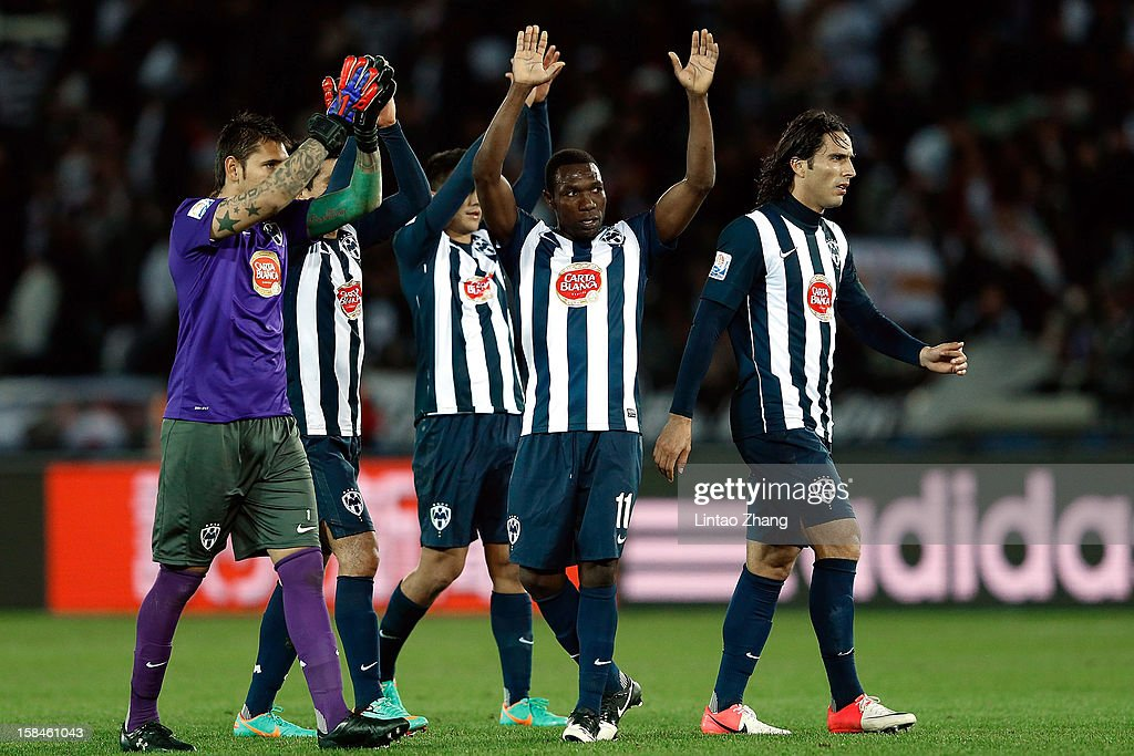 Aldo De Nigris (R) celebrates with teammates after winning the FIFA Club World Cup 3rd Place Match between Al-Ahly SC and CF Monterrey at International Stadium Yokohama on December 16, 2012 in Yokohama, Japan.