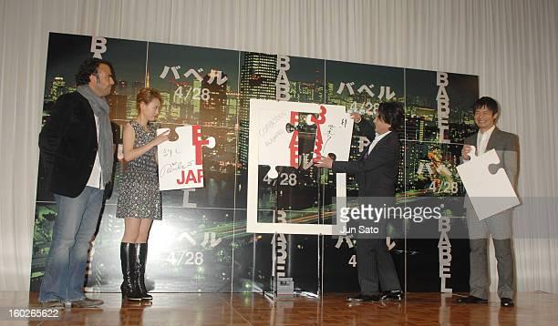 Alejandro Gonzalez Inarritu Rinko Kikuchi Koji Yakusho and Satoshi Nikaido