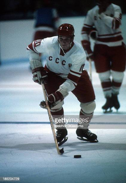 Aleksandr Maltsev of the Soviet Union warms up before Game 1 of the 1972 Summit Series on September 2 1972 at the Montreal Forum in Montreal Quebec...