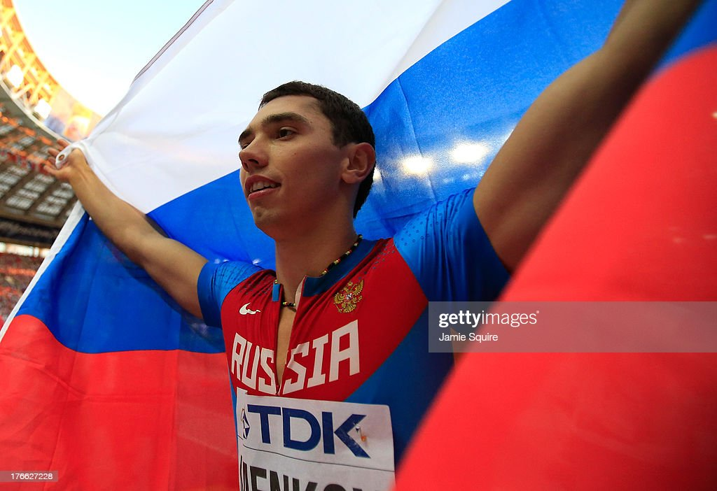 <a gi-track='captionPersonalityLinkClicked' href=/galleries/search?phrase=Aleksandr+Menkov&family=editorial&specificpeople=7881540 ng-click='$event.stopPropagation()'>Aleksandr Menkov</a> of Russia wins gold in the Men's Long Jump final during Day Seven of the 14th IAAF World Athletics Championships Moscow 2013 at Luzhniki Stadium at Luzhniki Stadium on August 16, 2013 in Moscow, Russia.