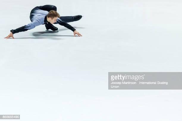 Aleksandr Selevko of Estonia competes in the Men's Free Skating during the Nebelhorn Trophy 2017 at Eissportzentrum on September 29 2017 in...