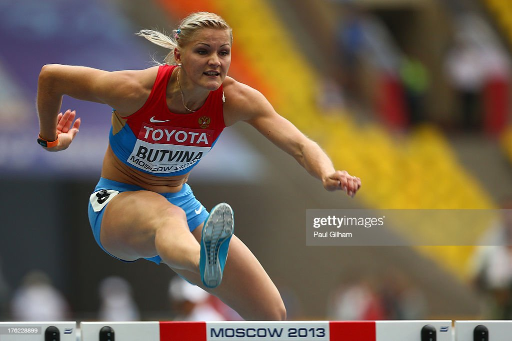 Aleksandra Butvina of Russia competes in the Women's Heptathlon 100 metres hurdles during Day Three of the 14th IAAF World Athletics Championships Moscow 2013 at Luzhniki Stadium on August 12, 2013 in Moscow, Russia.