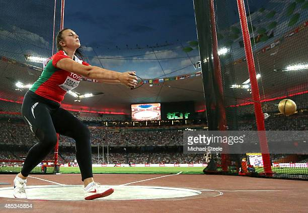 Alena Sobaleva of Belarus competes in the Women's Hammer Final during day six of the 15th IAAF World Athletics Championships Beijing 2015 at Beijing...