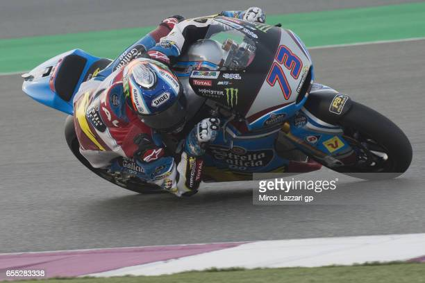 Alex Marquez of Spain and EG 00 Marc VDS rounds the bend during the Moto2 And Moto3 Tests In Losail at Losail Circuit on March 19 2017 in Doha Qatar