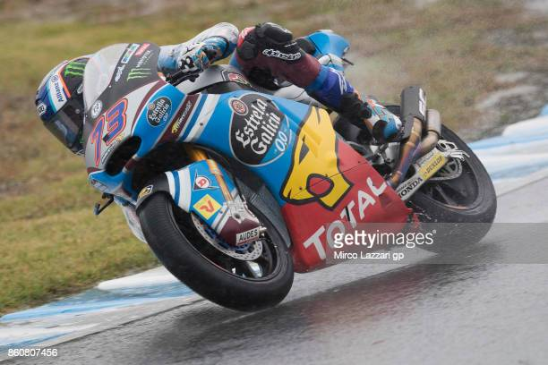 Alex Marquez of Spain and EG 00 Marc VDS rounds the bend during the MotoGP of Japan Free Practice at Twin Ring Motegi on October 13 2017 in Motegi...