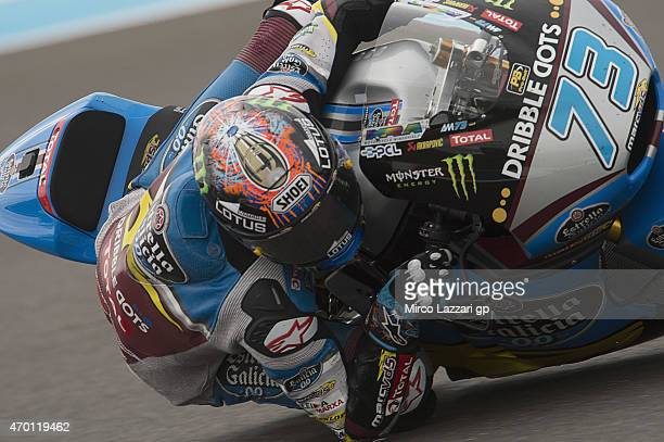 Alex Marquez of Spain and Estrella Galicia 00 Marc VDS rounds the bend during the MotoGp of Argentina Free Practice at on April 17 2015 in Rio Hondo...