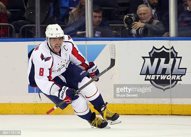Alex Ovechkin of the Washington Capitals celebrates his game winning overtime goal against the New York Rangers at Madison Square Garden on January 9...
