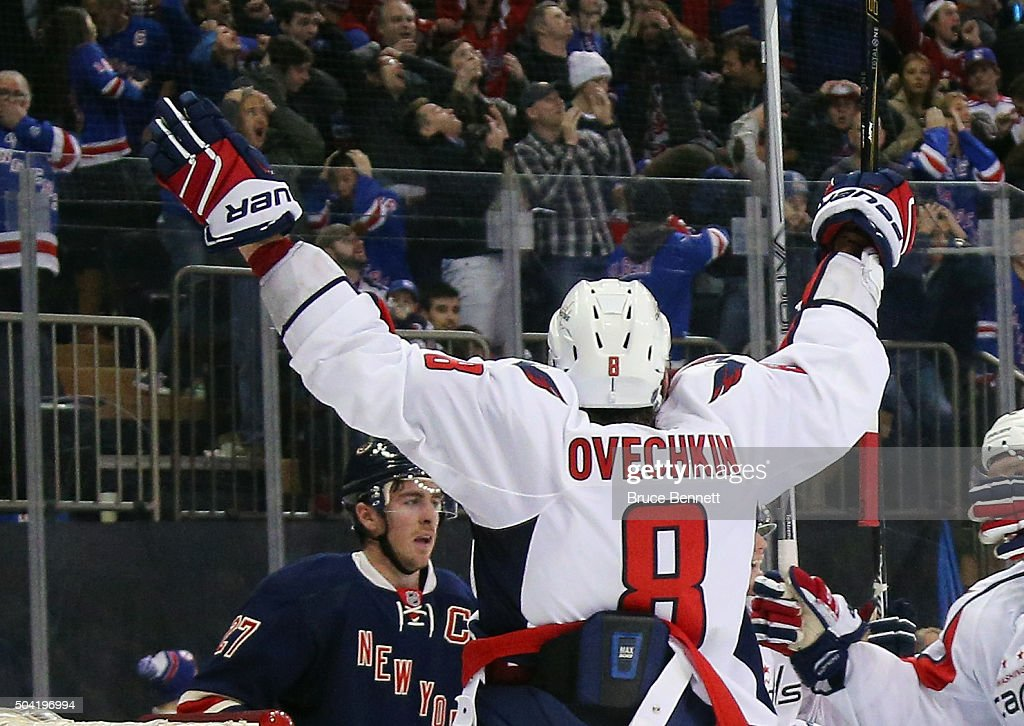 Alex Ovechkin #8 of the Washington Capitals celebrates the game tying goal at 19:54 of the third period against the New York Rangers at Madison Square Garden on January 9, 2016 in New York City. The Capitals defeated the Rangers 4-3 in overtime.