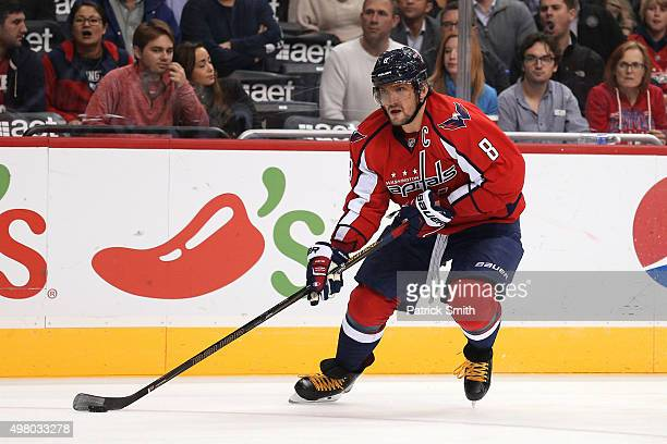 Alex Ovechkin of the Washington Capitals skates with the puck against the Dallas Stars at Verizon Center on November 19 2015 in Washington DC