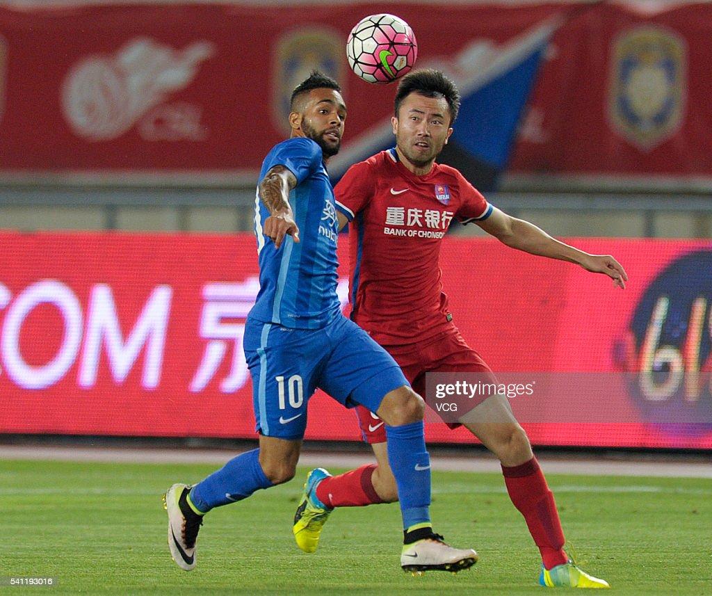 Jiangsu Suning v Chongqing Lifan CSL Chinese Football