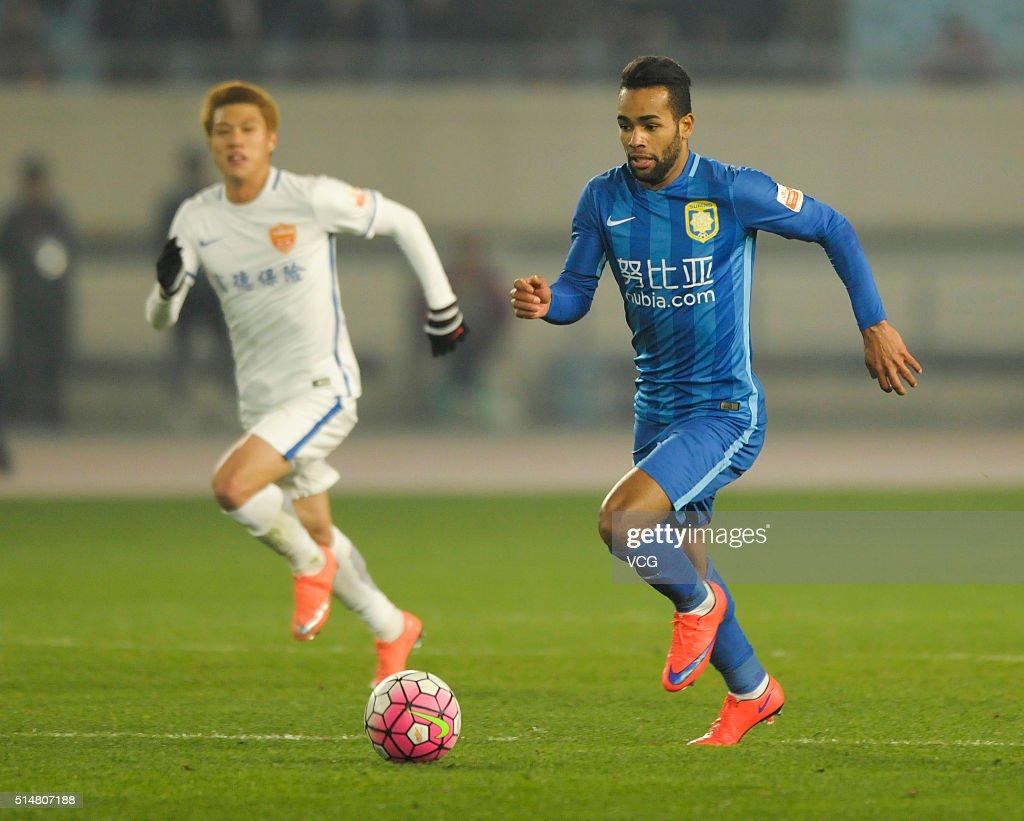 Jiangsu Suning v Yanbian Funde CSL Chinese Football Association