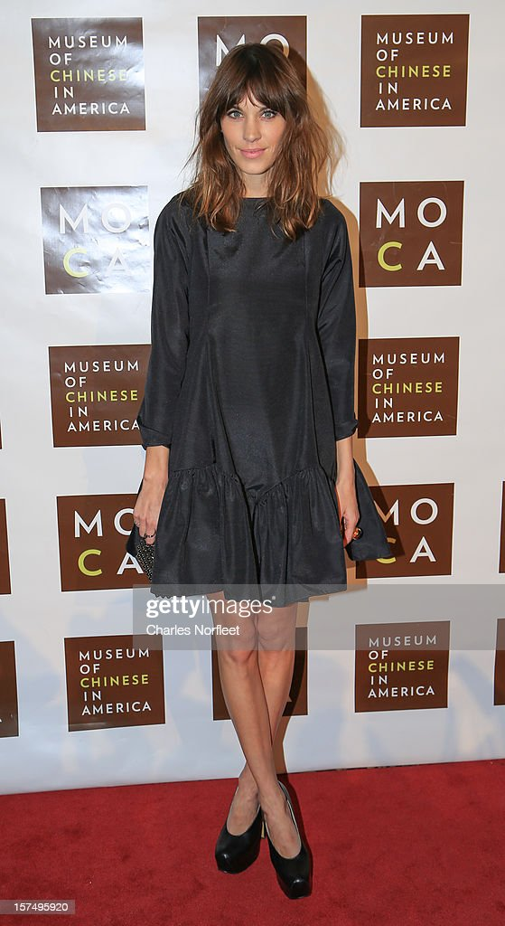 Alexa Chung attends the Museum of Chinese in America's Annual Legacy awards dinner at Cipriani Wall Street on December 3, 2012 in New York City.