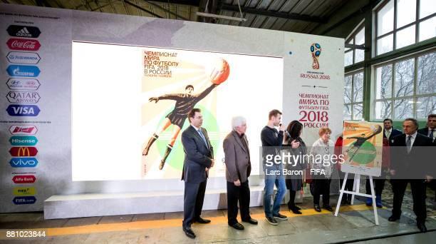 Alexander Gorbenko Evgeny Lovchev Igor Akinfeev Fatma Samoura Valentina Yashina and Vitaly Mutko adresse the media during the FIFA World Cup Russia...