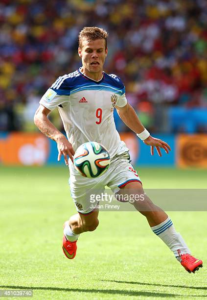 Alexander Kokorin of Russia controls the ball during the 2014 FIFA World Cup Brazil Group H match between Belgium and Russia at Maracana on June 22...