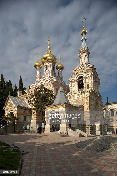 Alexander Nevsky Cathedral neoByzantine style Yalta Crimea Ukraine