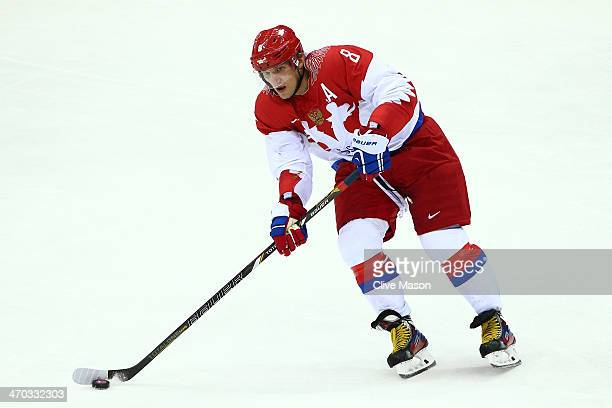 Alexander Ovechkin of Russia controls the puck against Finland during the Men's Ice Hockey Quarterfinal Playoff on Day 12 of the 2014 Sochi Winter...