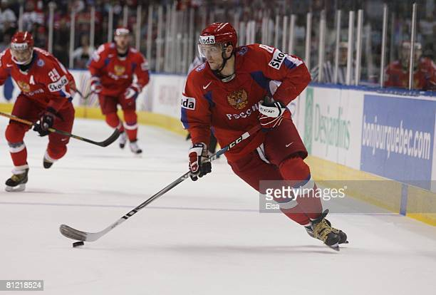 Alexander Ovechkin of Russia shoots the puck against Canada during the Gold Medal Game of the International Ice Hockey Federation World Championship...